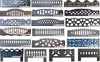Форма оградки из АБС Будформа