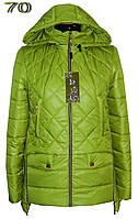 Женская стёганая демисезонная курточка. 44-56.