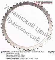 Стальной диск сцепления АКПП U140E, U140F, U240E, U241E.
