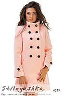 Кашемировое женское пальто Высокий ворот розовый