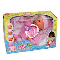 Кукла Пупс интерактивная Мила Joy Toy 5260
