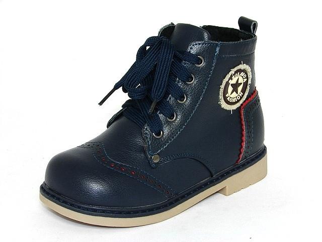 Детские зимние ортопедические ботинки