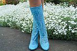 Модные кружевные летние голубые сапожки, фото 2