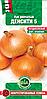 Цибуля Денсити 5 (0,5 р.) (Італія) Насіння ВІА (в упаковці 20 пакетів)