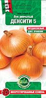 Лук Денсити 5 (0,5 г.) (Италия) Семена ВИА (в упаковке 10 пакетов)
