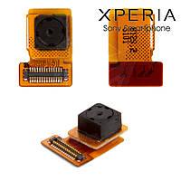Камера фронтальная (передняя) для Sony Xperia Z C6602 / C6603 / C6606 L36, оригинал