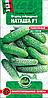 Огурец Наташа F1 (10 сем.) Италия Семена ВИА (в упаковке 10 пакетов)