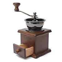 Дизайнерская ручная деревянная домашняя кофемолка