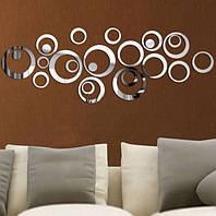 Декор зеркальный круги, серебро