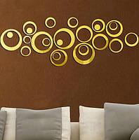 Декор зеркальный круги, золото