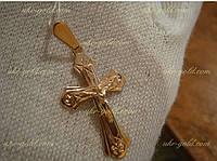 Крест золотой 585 пр.