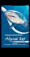 Акулий жир и гинкго билоба Маска для лица от сосудистых звездочек, точек, паучков