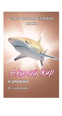 Акулий жир и дрожжи Маска для лица от комедонов