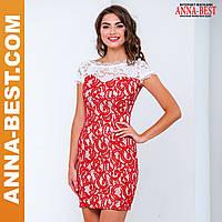 """Короткое нарядное платье красное """"Евгения"""""""