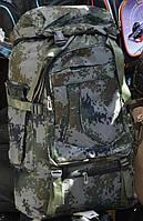 Рюкзак Туристический хаки 65х38х18см