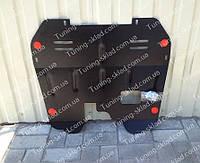 Защита двигателя Опель Комбо С V1.7D (стальная защита поддона картера Opel Combo C V1.7D)