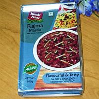 """Раджма Масала (mix spices powder), 10 гр, для блюд из бобовых, """"Munshi Panna"""""""