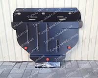 Защита двигателя Вольво С30 (стальная защита поддона картера Volvo C30)