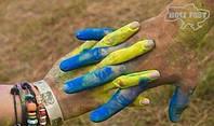 Вітаємо Вас, друзі, з День Державного Прапора України!
