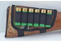 Патронташ на приклад на 6 патронов камуфляж на поролоне арт. 5086