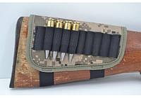 Патронташ на приклад на 6 патронов камуфляж на поролоне арт. 5087