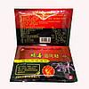 Обезболивающий пластырь при болях в спине с ядом скорпиона 1 пакет x 8 пластырей., фото 2