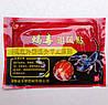 Обезболивающий пластырь при болях в спине с ядом скорпиона 1 пакет x 8 пластырей., фото 4