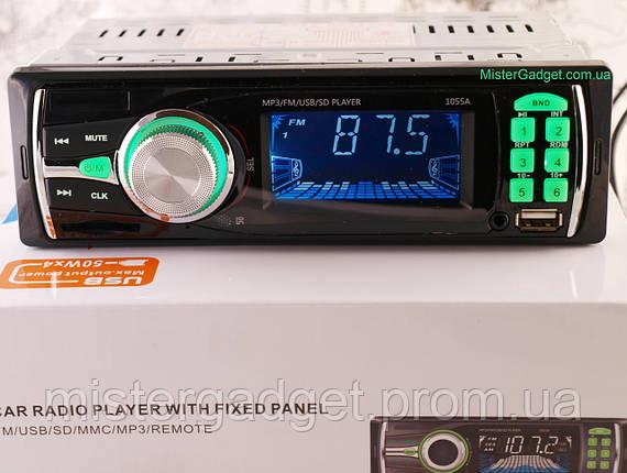 Автомагнитола Kenwood 1055 MP3+USB+AUX+FM, фото 2