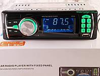 Автомагнитола Kenwood 1055 MP3+USB+AUX+FM копия