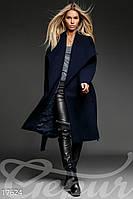 Темно-синее  женское  демисезонное пальто.