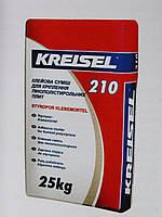 Клей для ППС 210 Styropor Klebemortel  Kreisel 1/25кг.