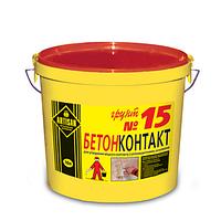 Грунт Бетонконтакт № 15 Артисан 1/15кг.