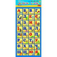 Магнитные буквы Абетка Ranok Creative украинский алфавит