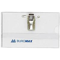 Бейдж горизонтальный с булавкой и клипом Buromax (BM.5401) 50 шт