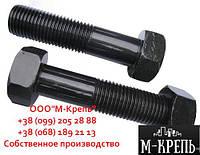 Болт М24 DIN 960, DIN 961, (М24х1,5)