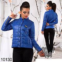 Укороченная женская куртка плащевка на синтепоне размеры С М Л