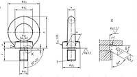 DIN 580 (ГОСТ 4751 - 73, ISO 3266) Рым - болт с буртиком и канавкой