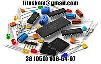 Мікросхема мультиплексора/ключа, AL422B