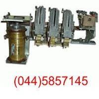 Контактор КТП6000 ктп 6033 ктп6023