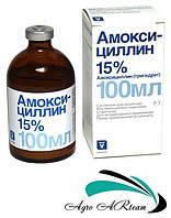 Амоксицилин 15%, 100мл,  INVESA (Испания)