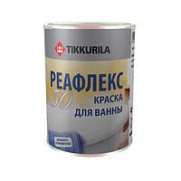 Двухкомпонентная эпоксидная краска для ванн и басейнов Tikkurila Реафлекс 50 / Reaflex 50 (белый) уп. 1 л