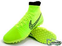 С Гарантией! Сороконожки Nike Elastico Superfly ProXimo 44