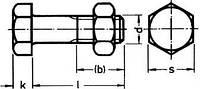 DIN 601/MU (ISO 4016) Болт с шестигранной головкой