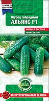 Огурец Альянс F1 (10 сем.) (Голландия) Семена ВИА (в упаковке 10 пакетов)