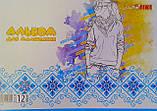 Альбом для рисования 12 л. Скоба 50214-ТК Tiki Китай, фото 2