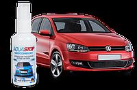 Защитное нанопокрытие для автомобиля  «AquaStop для ЛКП»