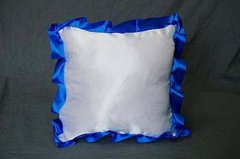 Подушка атласна квадрат, рюш синій