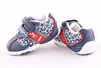 Кросовки B&G для мальчика с мигалкам, синие з красными вставками,  23, 24, 26, 27, фото 1