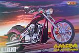 Альбом для рисования 12 л. Скоба 50214-ТК Tiki Китай, фото 5