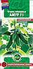 Огурец Амур  F1 (10 сем.) (Голландия) Семена ВИА (в упаковке 10 пакетов)